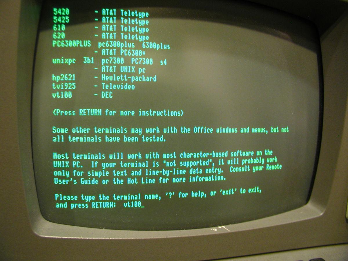 Using an External Terminal
